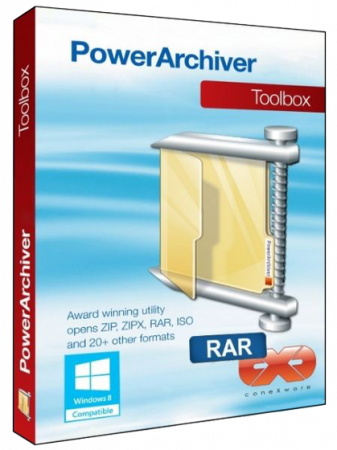 PowerArchiver 2015 Rus